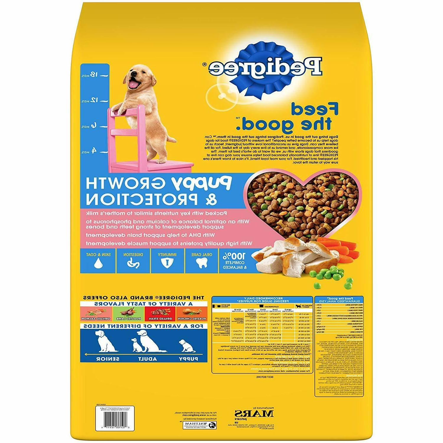 Pedigree Complete Nutrition Dry Dog lb Bag, Chicken Vegetable
