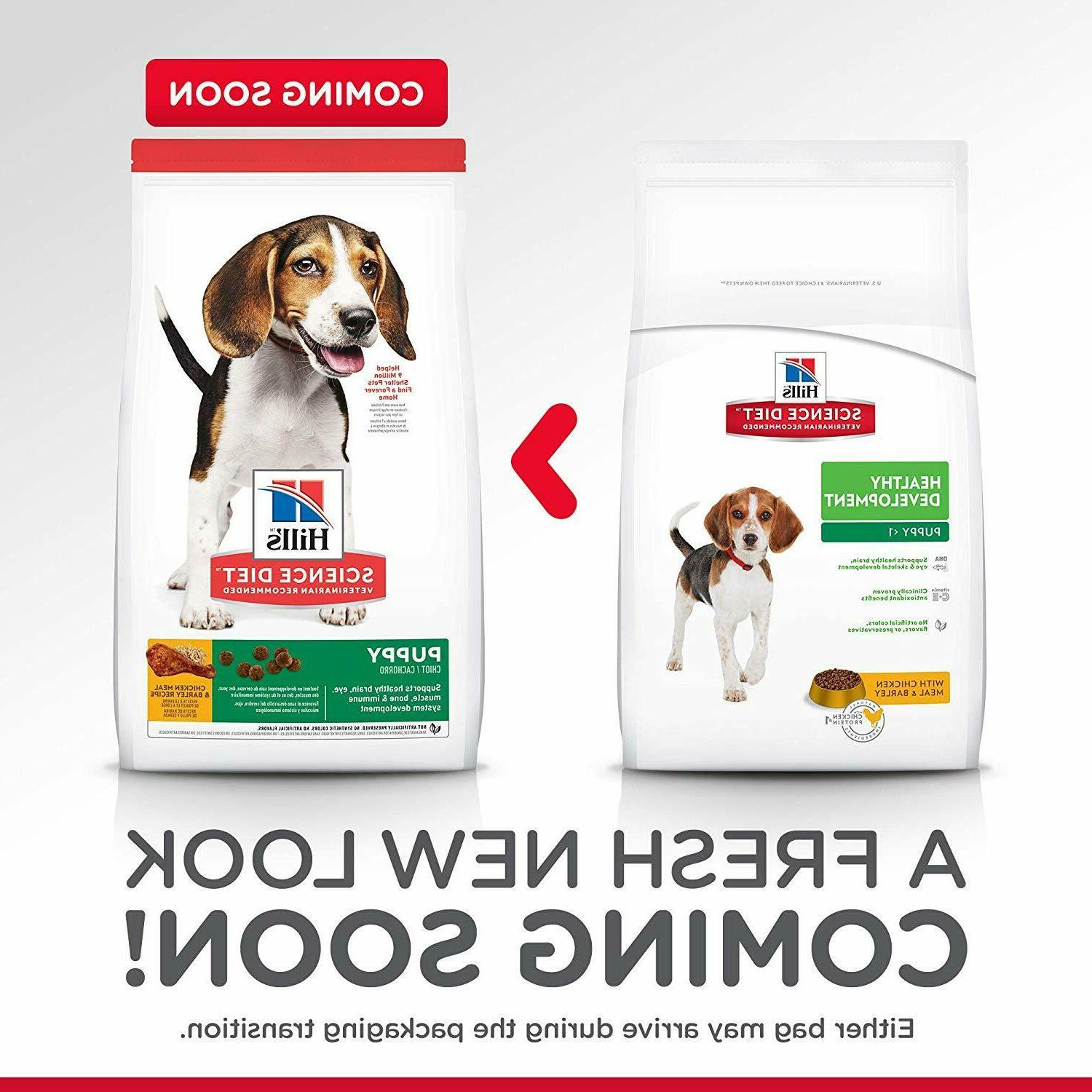 Hill's Science Meal & Barley Dry Puppy lb