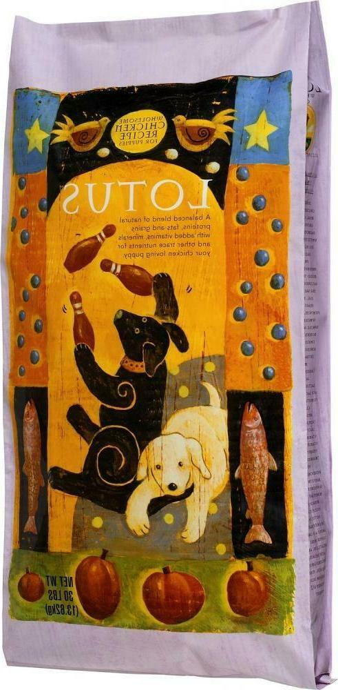 lotus oven baked puppy recipe dry dog