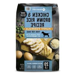 Member's Mark Exceed Dry Puppy Food, Chicken & Rice  - FREE